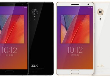 Lenovo Zuk Edge, About It, Specifications & Release Date, Price in India