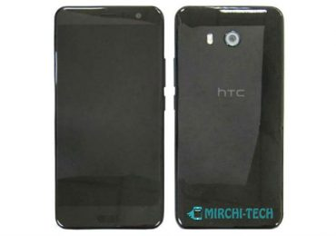 HTC Glass Design And Front Fingerprint Sensor Reveals