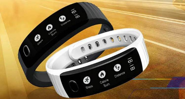 Intex Fitrist Band