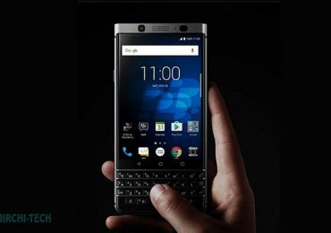 Blackberry KEYone Android Smartphone Launched With QWERTY Keyboard, Sale on May 31