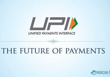 What is UPI App: Benefits, VPA, Security Unified Payment Interface of India?