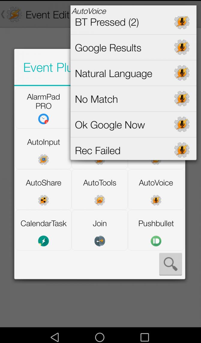 auto voice screen shot