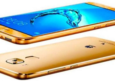 Gionee P7 Max New Smartphone Gets A Price Cut Of Rs 3000