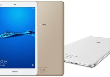 Huawei MediaPad M3 Lite 8.0 With Android 7.0 Full Tablet Specifications