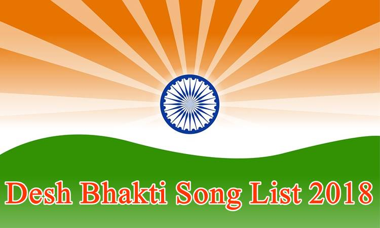 Desh Bhakti Song List