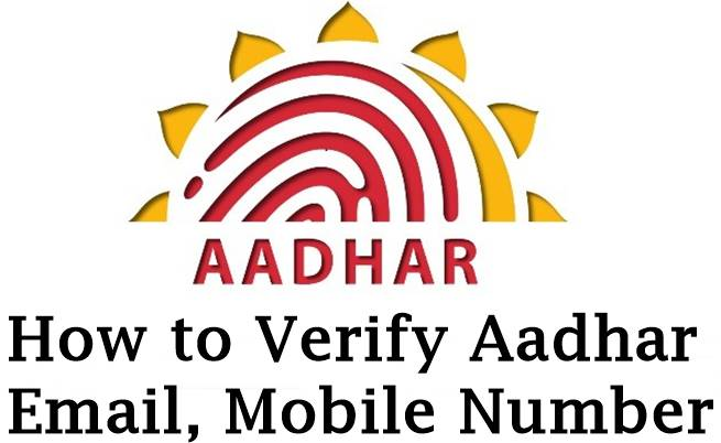 Verify Aadhar Email, Mobile Number